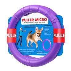 Interaktiver Spielring  PULLER micro - 2 x 12,5 cm