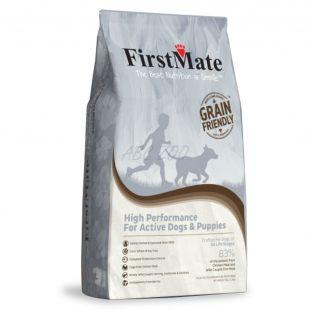 FirstMate High Performance 11,4 kg