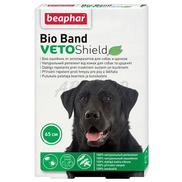 Bio Band Ungeziefer Halsband Für Hunde 65 Cm Abc Zoo